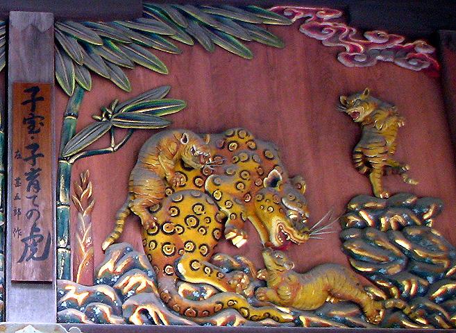 秩父神社子育て子宝の虎