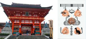 5 伏見稲荷大社01 楼門