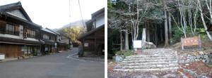 7-0参道入り口-登山口r02#