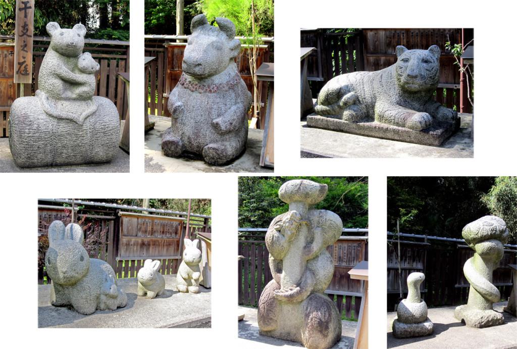 11-1 鼠牛虎・兎龍蛇r03#
