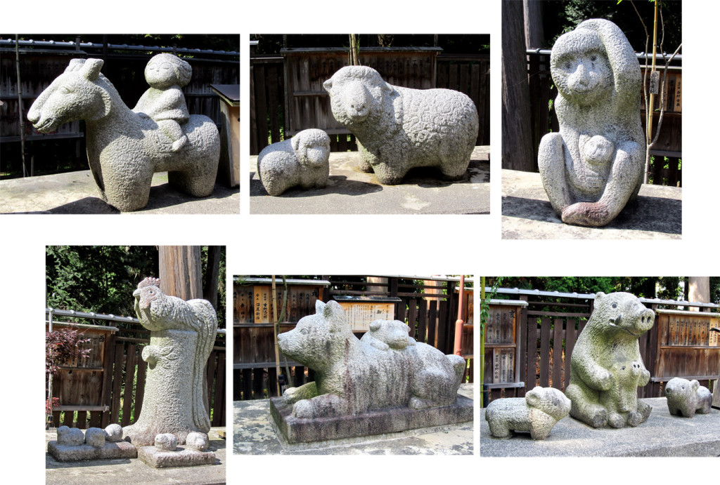 11-2 馬羊猿・鶏犬猪r03#