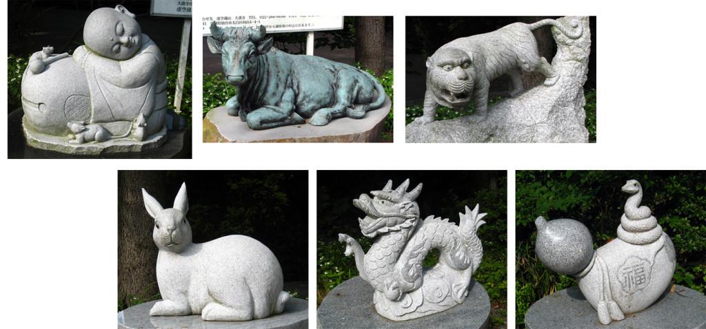 3-1 鼠牛虎・兎龍蛇r02