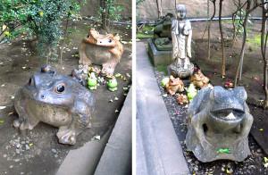 将門塚のカエル