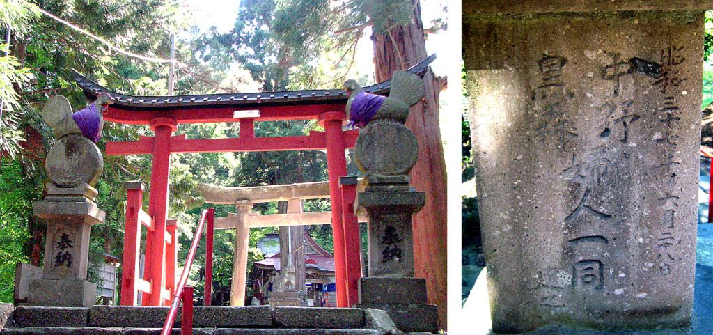 4-1 中野神社鶏 奉納日#