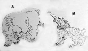 4-3(参考)獏と象の図(引用)r02_edited-3#