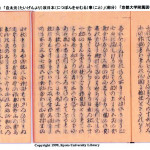 0-2  太平記 原文