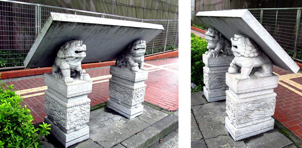 12 横浜中華街の牌楼の案内狛犬