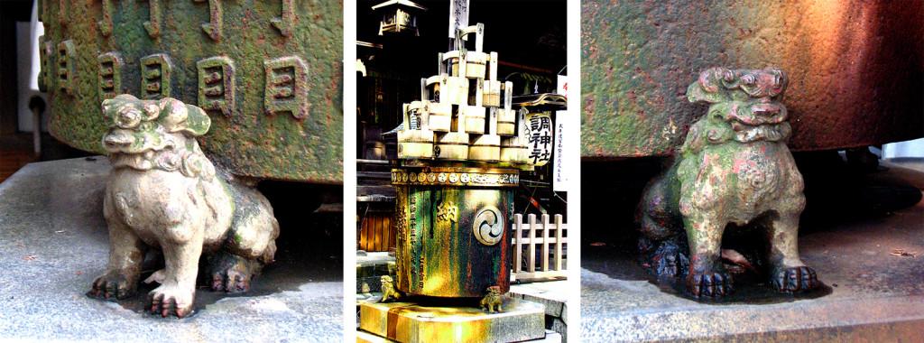 13 調神社水桶