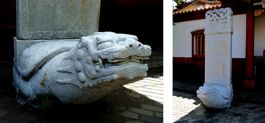 23 長崎孔子廟