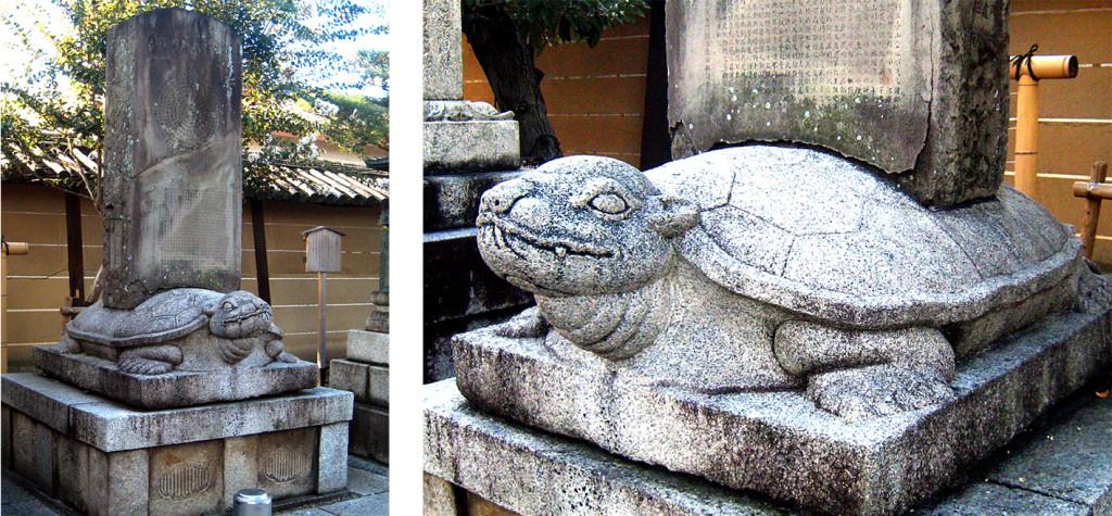 25 東寺の亀扶