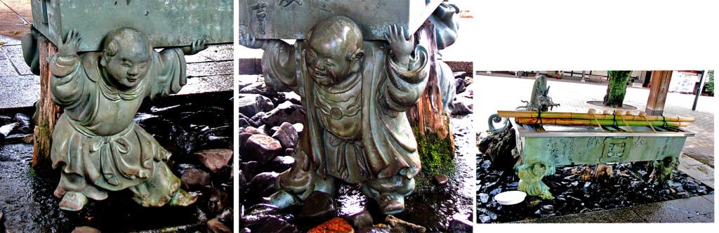 7 妙法寺